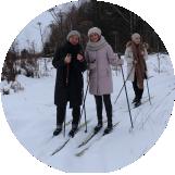 Зимние активности